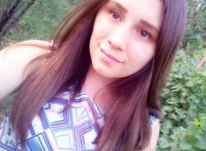 Дорогую доченьку, Алёну Аршинову, родители поздравляют с Днём рождения