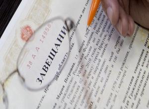 Почти 150 тысяч рублей украла в Шахтах обиженная внучка у покойного деда