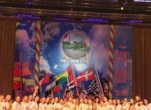 Шахтинцы стали победителями и призерами международного фестиваля сценического искусства