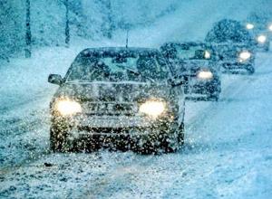 Планирующих дальние поездки шахтинцев просят следить за погодой