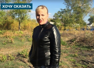 «В Аюте ничего не делается для нового поколения», - шахтинка возмущена отсутствием парка