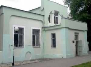 Сто десять лет назад шахтинская церковно-приходская школа была признана «образцовой»