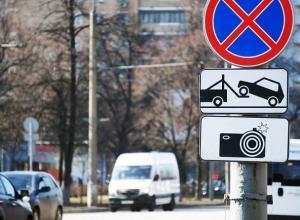 Новые запрещающие знаки появятся в 21 районе города Шахты