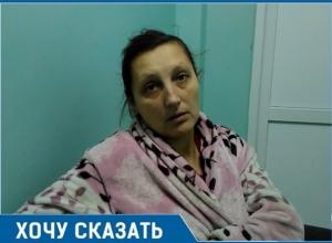 Многодетная беременная шахтинка обратилась к властям и попала в больницу с угрозой выкидыша