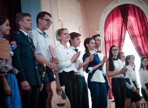 Победителями конкурса «Лидер года 2017» стали ученики шахтинской школы № 5
