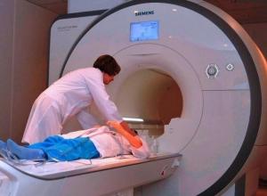 Новый томограф, стоимостью более чем 21 млн рублей, появится в Шахтах