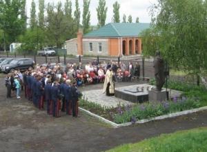 Митинг «Солдатам Победы с благодарностью» прошел в поселке Аютинский в Шахтах
