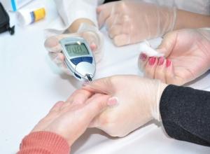 Шахтинцев, страдающих сахарным диабетом, приглашают на встречу