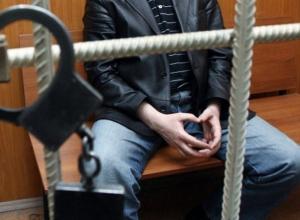 Шахтинца, торговавшего наркотиками через интернет, осудили на 10 лет колонии