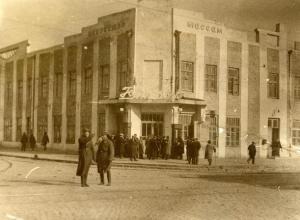 До войны Шахтинский театр назывался «рабочим» и предоставлял скидки членам профсоюза
