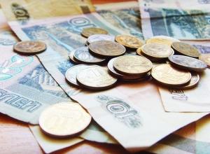 С 1 мая минимальную зарплату в Шахтах повысят до прожиточного минимума