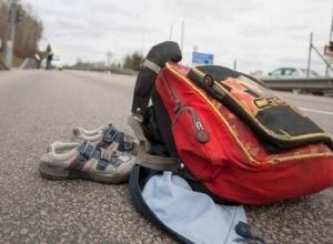 Автоледи под Шахтами сбила 7-летнего малыша