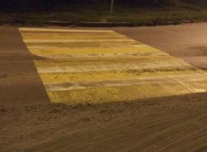 Пешеходный переход на полдороги удивил шахтинцев