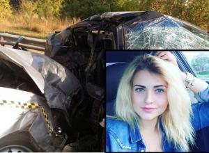 Погибшую в аварии по вине сотрудника ГИБДД 24-летнюю красавицу похоронят сегодня