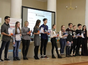 Шахтинцы Антон Святкин и Иван Родин стали призерами всероссийского турнира по химии