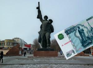 Шахты попали в топ-10 самых дешевых мест для отдыха россиян