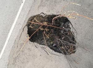 Огромная яма образовалась в переулке Сквозном в Шахтах