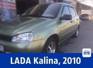 LADA Kalina в хорошем состоянии