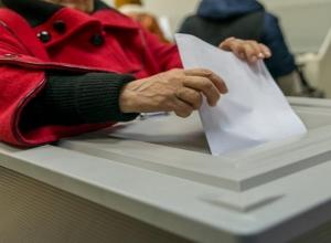 В Шахтах подвели итоги выборов президента