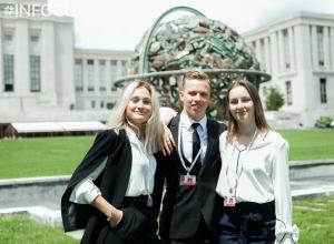 На конференции ООН в Женеве выступили три  школьника из Шахт