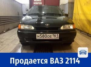 Продаётся супер-авто - ВАЗ-2114 с 124 двигателем
