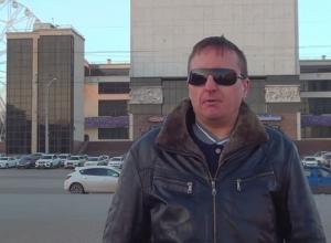 Шахтинский бард призывает Владимира Жириновского «ответить за базар»