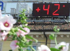 Пекло до +42 градусов ожидает шахтинцев