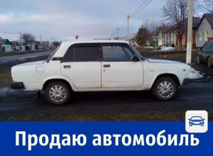 Продаётся «семёрка» за 27 тысяч рублей