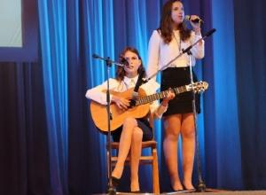 Шахтинский дуэт «Баре» стал бронзовым призером всероссийского фестиваля