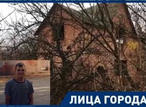 Шахтинец Сергей Осадчий снял депрессивный клип о родном городе