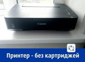 Продаётся принтер без катриджей за 1 000 рублей