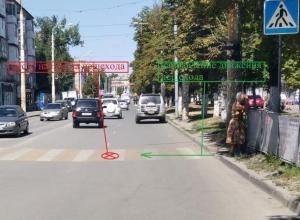 Водитель «Мицубиси» проскочила на красный и сбила женщину-пешехода в Шахтах
