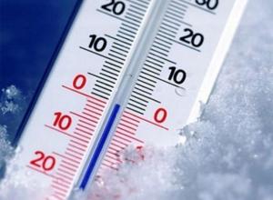 Экстренное предупреждение о заморозках до -1 градуса объявлено в Шахтах