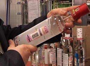 За продажу фальсифицированной водки в Шахтах осуждены две женщины