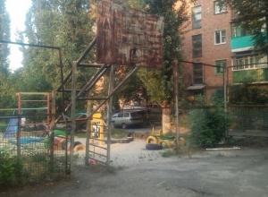 В ответ на публикацию в «Блокноте Шахты» правительство Ростовской области пообещало отремонтировать спортивную площадку