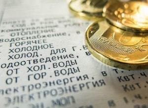Долг шахтинцев за газ превышает 100 млн рублей