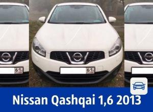 Nissan Qashqai меняют на «Буханку»