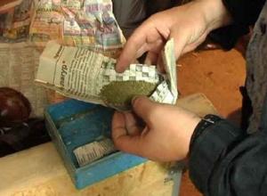 За содержание наркопритона шахтинцу грозит до четырех лет тюрьмы