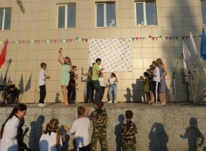 Концертом и салютом отметили День молодёжи в Шахтах