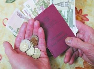 Жителям Шахт пересчитают пенсию за время ухода за детьми