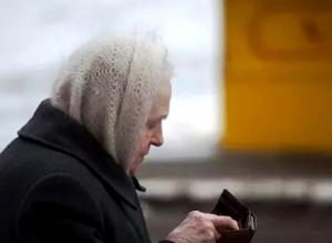 Задержан 29-летний шахтинец, укравший на рынке кошелёк у старушки