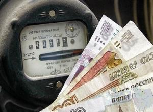 Электричество в Шахтах станет на 15 копеек дороже