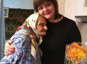 100 летний юбилей отметила шахтинка Александра Пивоварова