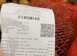 Картошку по цене апельсинов чуть не продали бдительной шахтинке