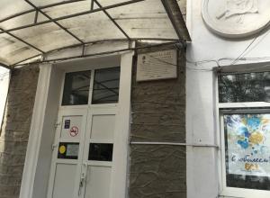 Школы в посёлке Майский в Шахтах объединять не будут