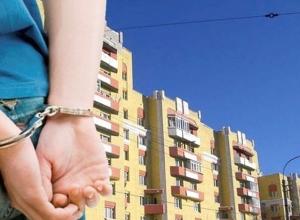 Шахтинка дважды продала свою квартиру в Красном Сулине