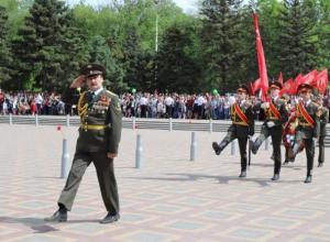 Митинги Памяти прошли в Шахтах 9 мая
