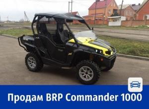 Продаётся квадроцикл BRP Commander