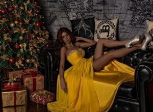 Для привлечения денег, встречайте Новый год в жёлтых тонах, - шахтинский нумеролог