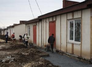 Власти обещают достроить четыре дома по улице Антрацит в Шахтах к 1 августа 2017 года